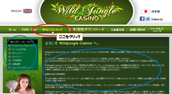 wildjunglecasino安全性