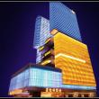 StarWorld Hotel & Casino