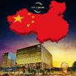 中国富裕層