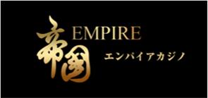 empirecasino