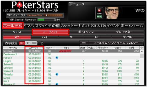 poker17
