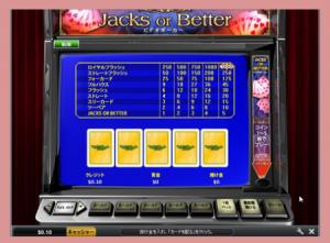 casino-VideoPoker