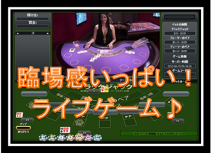 wildjunglecasino blackjack livegames
