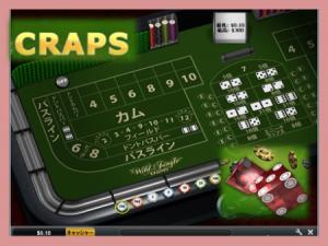 casino-craps