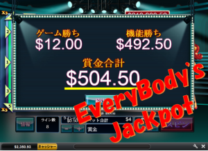EverybodysJackpot