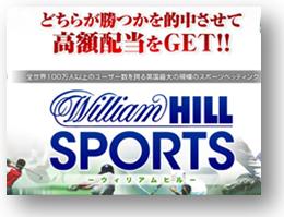 williamhill_Registration
