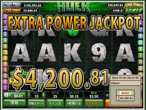 extrapowerjackpot