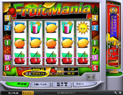 fruitmania2