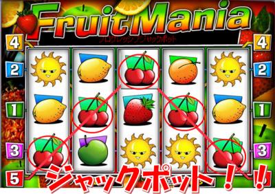 fruitmaniaジャックポット
